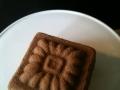 mini-almond-cake-jpg